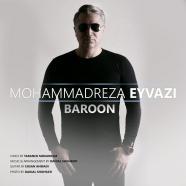 محمدرضا عیوضی - بارون