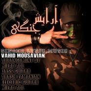 وحید موسویان - آرایش جنگی