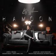 هامون - بیا