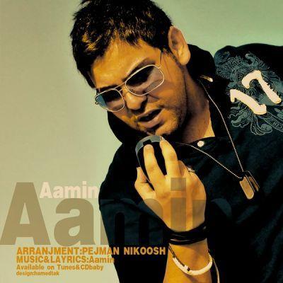 Aamin - Dige Bargard