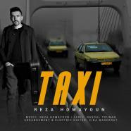 رضا همایون - تاکسی