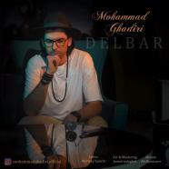 محمد غدیری - دلبر