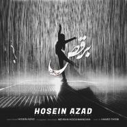 حسین آزاد - زیر بارون برقص
