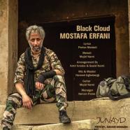 مصطفی عرفانی - ابر سیاه