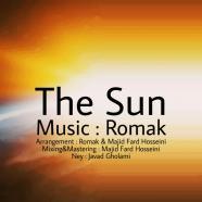 روماک - خورشید
