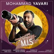 محمد یاوری - نفت ام ای اس
