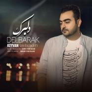 کیوان طالبی زاده - دلبرک
