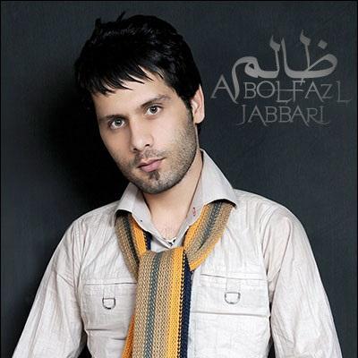 Abolfazl Jabbari - Zalem