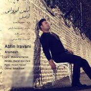 آبتین ایروانی - آرامش