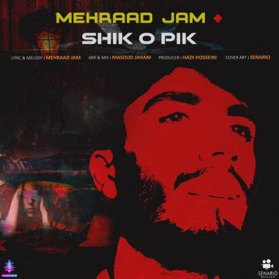 Mehraad Jam - Shiko Pik