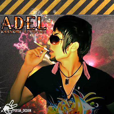 Adel - Khanome Estsnay
