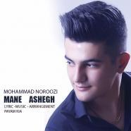 محمد نوروزی - من عاشق
