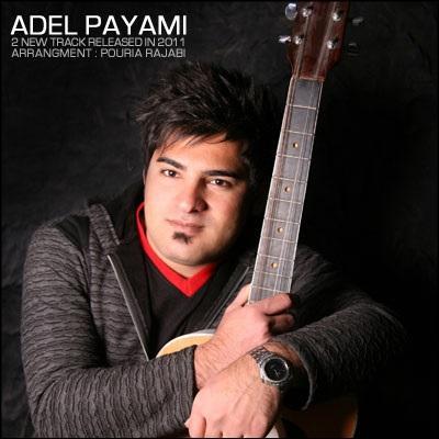 Adel Payami - Deltange Cheshmatam