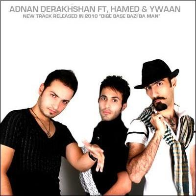 Adnan Derakhshan - Dige Base Bazi Ba Man