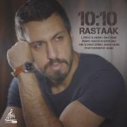 رستاک - 10 10