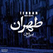 امین رفیعی - تهران