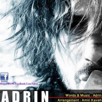 Adrin - Adamo Havaa
