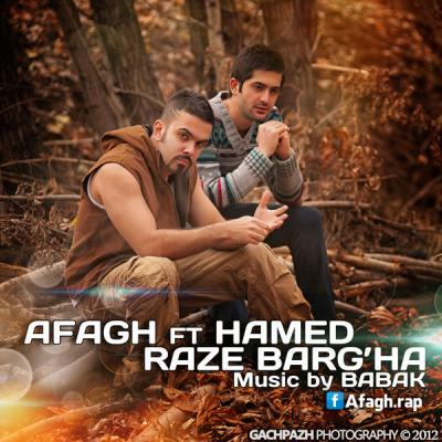 Afagh - Raze Barg Ha (Ft Hamed)