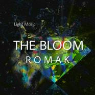 روماک The Bloom
