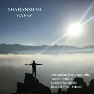 بهتاش - شاهنشاه حافظ