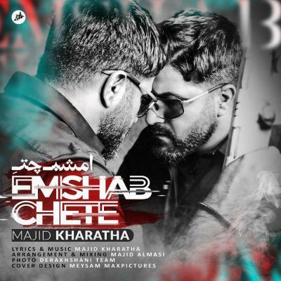 Majid Kharatha - Emshab Chete