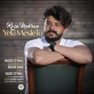 رضا مهران - یکی مثل تو