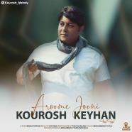 کوروش کیهان - آروم جونی