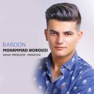 محمد نوروزی - بارون