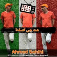 احمد صحیحی - همه چی کنسله