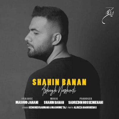 Shahin Banan - Ashegh Nashodi