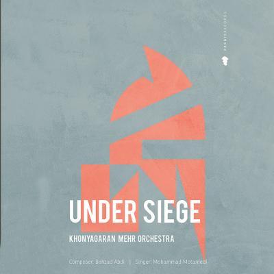 Mohammad Motamedi - Under Siege