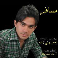 احمد ولی زاده - مسافر