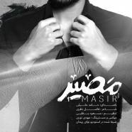 حامد جلیلی - مصیر