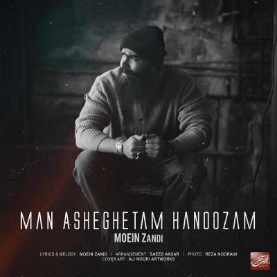 Moein Z - Man Asheghetam Hanoozam