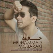 محمد مبارکی حال بد
