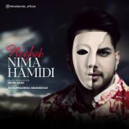 نیما حمیدی - نقاب