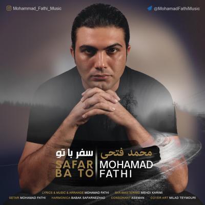 Mohamad Fathi - Safar Ba To