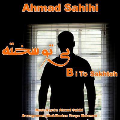 Ahmad Sahihi - Bi To Sakhteh