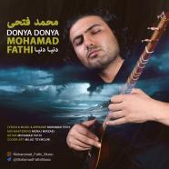 محمد فتحی - دنیا دنیا