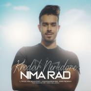 نیما راد - خودش نمیدونه