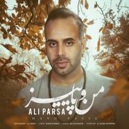علی پارسا - من و پاییز