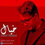 میلاد باکری - خیال