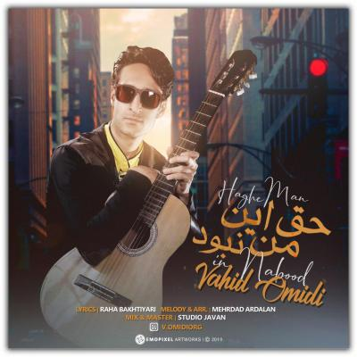 Vahid Omidi - Haghe Man In Nabood