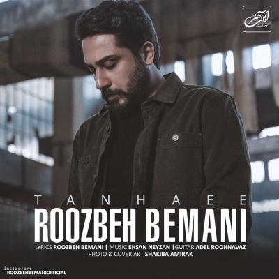 Roozbeh Bemani - Tanhaee