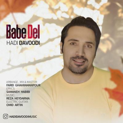 Hadi Davoodi - Babe Del
