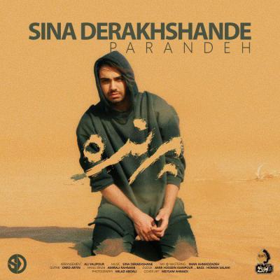 Sina Derakhshande - Parandeh