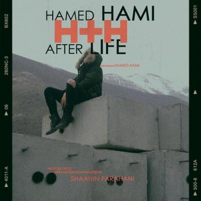 Hamed Hami - Donyaye Baad