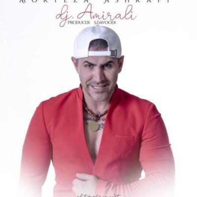 Morteza Ashrafi - Sadegi (Remix)