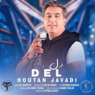Houtan Javadi - Del