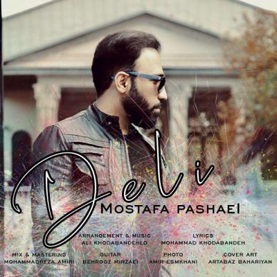 Mostafa Pashaei - Deli
